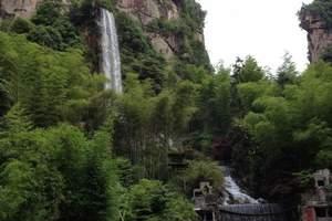 黄龙洞+张家界玻璃桥+大峡谷+天门山2日游,长沙出发纯玩团