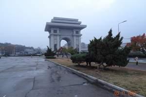 上海到朝鲜豪华双卧四日游