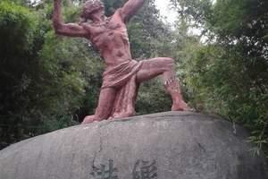 北京到南昌景德镇、浮梁古衙、瑶里、饶南瓷窑双卧4日游
