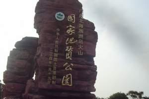 【南宁旅行社推荐】南宁到德天跨国瀑布、北海涠洲岛3日游