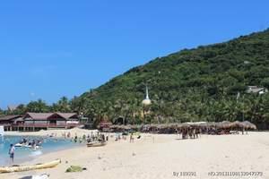 海南分界洲+南湾猴岛一日游