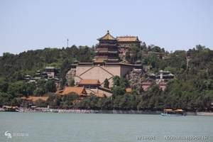 青岛到北京旅游 长城故宫颐和园鸟巢十三陵天坛双高四日游tj