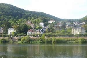 到东欧旅游  奥地利&匈牙利&捷克10日游