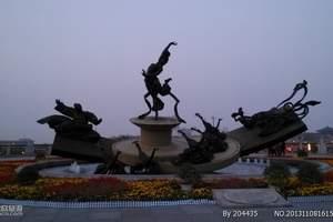 北京出发【陕西双卧5日】西安 华清池 华山、明城墙兵马俑