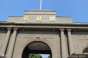 新南京风光一日游 免费体验1912酒吧街区青岛虎啤无限畅饮