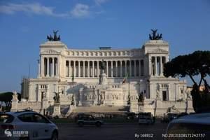 北京到意大利旅游攻略_意大利旅游带什么_去意大利旅游多少钱
