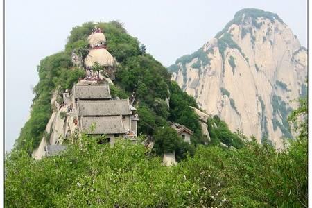 古都西安、兵马俑、西岳华山、古城墙两晚三天品质游