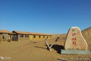 冬游宁夏--沙坡头、腾格里大漠一日游