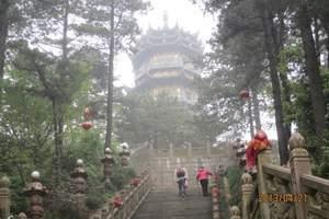 [祈福线]上海到九华山祈福高铁纯玩二日游CLX