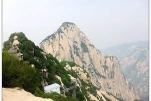 西安旅游—古都西安、兵马俑、华山、明城墙三晚四天品质游