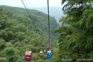 重庆出发到赤水大瀑布、四洞沟、大同古镇、燕子岩二日游