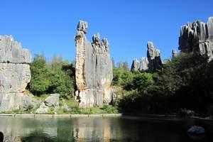 云南昆明石林