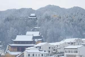 杭州出发-【雪恋17】冬奥会崇礼滑雪、乌兰布统雪原五日冰雪游