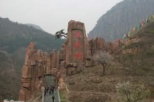 北京平谷石林峡二日游|平谷石林峡水上冲关、京东大溶洞二日游