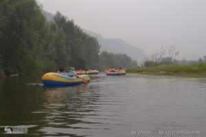 北京周边旅游推荐:野三坡,百里峡二日游(赠送竹排,篝火晚会)
