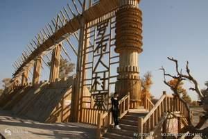 新疆南疆三日游 乌鲁木齐出发到库尔勒金沙滩、罗布人村寨三日游