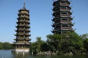 济南去桂林旅游_济南去桂林旅游价格_济南去桂林六日游