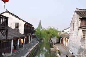 洛阳到华东五市、扬州、华西村、乌镇双水乡双卧七日游