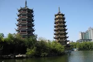 南昌到阳朔旅游|桂林山水、漓江风光五日游|圆梦