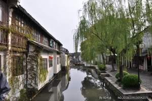 南昌到上海旅游 去苏州旅游团线路 南昌到上海苏州双卧四日游