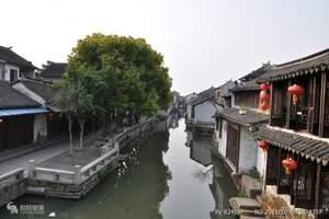 石家庄旅行社推荐冬季旅游线路 石家庄到华东五市+扬州双飞六天