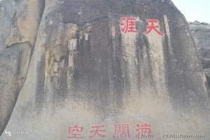 """北京去海南""""健康福寿""""爱心老年团 双飞10日游"""