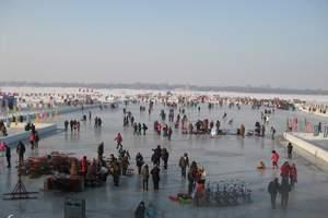 北京到吉林魔界雾凇 朝鲜族红旗村长白山卧动六日旅游