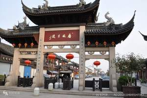 南昌出发到南京|苏州园林|杭州乌镇|西塘周庄五日游