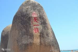 北京到海口旅游度假 三亚/亚龙湾/风情度假旅游双飞五日游