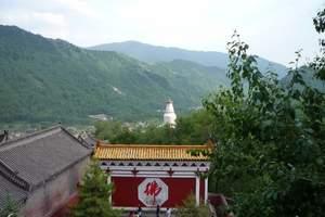十一北京去五台山旅游要花多少钱费用 山西五台山汽车两日祈福游