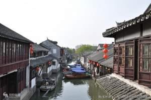 """邯郸到华东旅游:扬州、华东五市、水乡""""周庄 乌镇木渎""""7日游"""