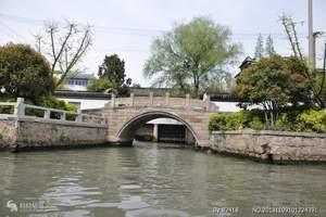 周庄-双桥