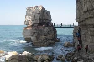 济南到蓬莱、长岛旅游三日游_济南到蓬莱、长岛渔家乐旅游团