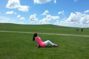内蒙古旅游——呼伦贝尔大草原、满洲里、套娃广场、国门4日游