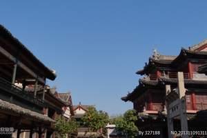 (图)武汉到横店旅游 横店欢乐亲子夏令营双卧七日游暑期特惠