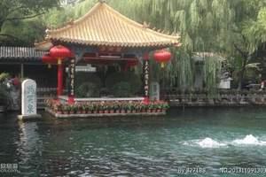 新疆乌鲁木齐出发到北京、华东五市品质单飞双卧十一日游