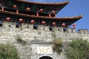 唐山出发到云南昆明、大理、丽江、西双版纳、四飞八日休闲游