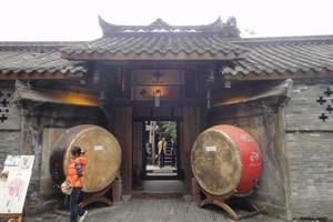 【环游西南专列B】张家界_贵州_重庆成都专列10日游