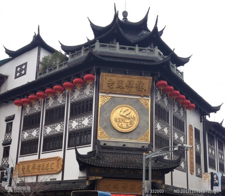城隍庙图片