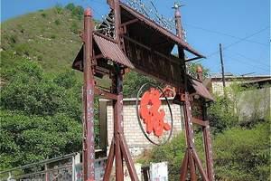 邯郸出发到天河山漂流一日游  邯郸哪里可以买到邢台爱情山门票