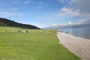 博乐赛里木湖