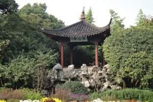 杭州出发华东三游(苏州园林+周庄古镇+南京古城)苏州三日游