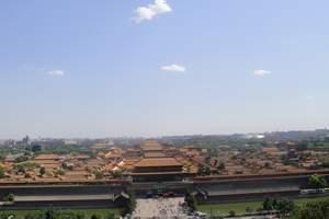 新疆出发到北京天津旅游/乌鲁木齐出发到北京、天津品质双飞六日