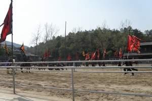 上海到杭州苏州无锡三日游(特价促销)、苏州杭州无锡三日游