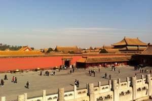 新疆出发到北京旅游  乌鲁木齐出发到北京品质双飞五日游