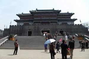 上海到杭州乌镇苏州无锡南京五日游 《市内免费上门接》
