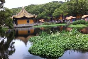 淄博旅行乘坐高铁到普陀山旅游 淄博去普陀山奉化溪口高铁4日游