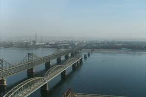 丹东周边 五龙山 河口 抗馆 两日游