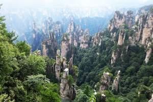 湖南旅游攻略/湖南张家界、天门山(玻璃栈道)、玻璃桥高铁5天