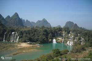 桂林出发到  德天瀑布3日游
